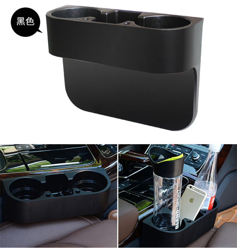 DREAMCAR Car Gap Glove Boxes Multi-Function Cup Holder Car Three-in-One Storage Cup Holder Car Leak-Proof Box Litter BoxDREAMCAR Car Gap Glove Boxes Multi-Function Cup Holder Car Three-in-One Storage Cup Holder Car Leak-Proof Box Litter Box
