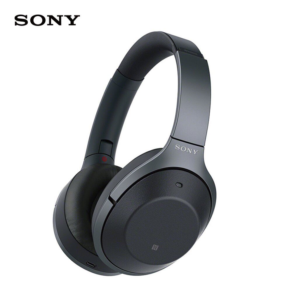 Sony noise cancelling headphones with mic