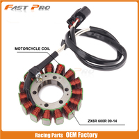 Motorcucle Magneto Engine Stator Generator Charging Coil For KAWASAKI NINJA ZX 6R ZX6R ZX600R 2009 2010 2011 2012 2013 2014