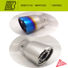 2COLORS auto setting Car Exhaust  bend Muffler Universal Modified Tail Throat Liner Pipe Caliber 7. is16cm