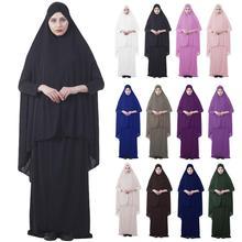 女性イスラム 2 個祈りドレス Ahram マキシヒジャーブ Khimar Jilbab イスラム教徒アバヤ祈り Grament 礼拝フルカバーラマダン