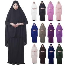 Frauen Islamischen 2 PCS Gebet Kleid Ahram Maxi Hijab Khimar Jilbab Moslemisches Abaya Gebet Grament Anbetung Service Volle Abdeckung Ramadan