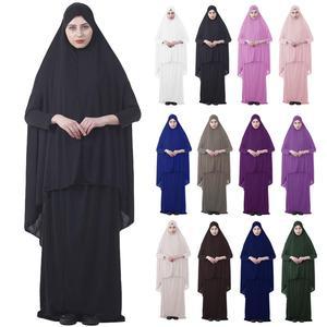 Image 1 - Robe de prière islamique, 2 pièces, Hijab Maxi Khimar Jilbab, musulman, Abaya, Service de prière de grammage, couverture complète