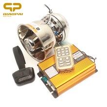 Wireless Loud Car Horn 12V Alarm Police Siren Electronics Warning Stainless Speaker 200W Megaphone for Moto VW Auto Truck