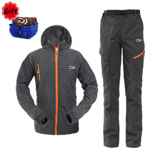 Spring Summer Fishing Clothing Men Breathable Sun UV Protection Outdoor Sportswear Clothes Fishing Shirt Pants Free Gift Towel цена 2017