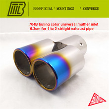 Car Exhaust STRAIGHT 1 into 2 Muffler Universal Modified Tail Throat Liner Pipe for KIA  LANCER Caliber 6.3 Length 15.5cmCA