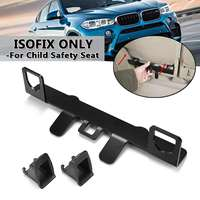 New Car ISOFIX Latch Connector Interfaces Bracket For Child Safety Seat New Seat Belt Buckle Bracket Guide Stand Holder