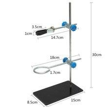 Kicute 1 шт. 30 см высокая Реторта Стенд с зажимом зажим лабораторное кольцо стенд оборудование лабораторные школьные принадлежности для обучения