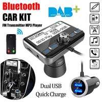 Автомобиль dab цифровой Зарядное устройство FM Беспроводной bluetooth передатчик громкой связи радио двойной зарядное устройство usb FM AUX ЖК-диспле...