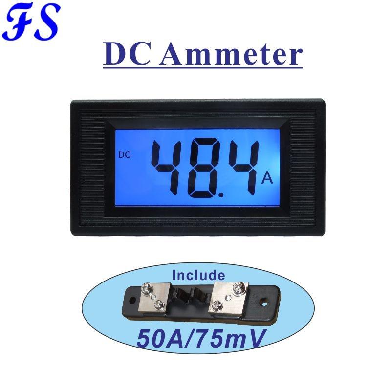 Измеритель постоянного тока, постоянный ток 50 А, включает в себя шунт 50 а 75 мВ, амперметр постоянного тока, ЖК цифровой амперметр, имперметр, ...