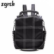 Fashion Pu Leather Women Backpack Female Backpack Schoolbags For Teenage Girls Daily Bag Korean Style Backpack Mochila Plecak все цены