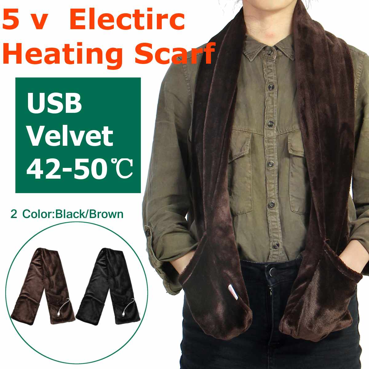 Rechargeable USB Powered Soft Heated Scarf Electric Shawl Winter Warming Neck Collar Portable Ourdoor Skin Warmer 22*150cm