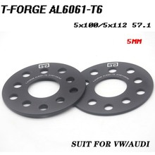 2PCS 3/5/8mm Thickness Wheel Spacers Of The PCD 5 x100/5x112 mm HUB 57.1mm  Adapter 5x100/112-57.1