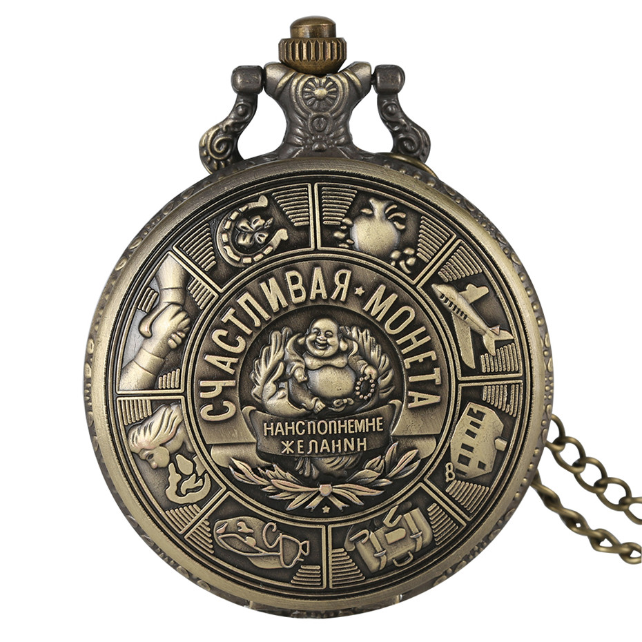 Russian Embossed Collection Coin Jewelry Quartz Pocket Watch Souvenir Pendant Clock Vintage Watches With Bronze Necklace Chain