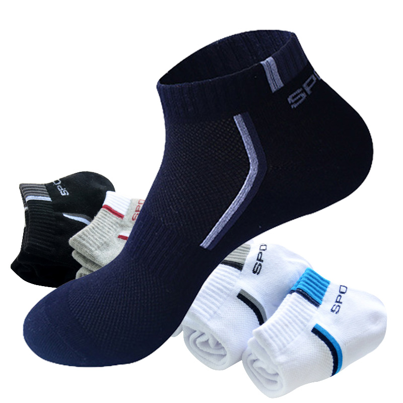 5 Pairs/lot Men Socks Stretchy Shaping Teenagers Short Sock Suit for All Season Non-slip Durable Male Socks Hosiery(China)