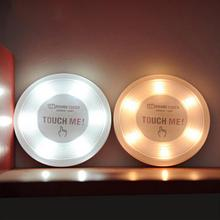 6 LED Round Smart Lamp Touch Sensing Lamp Night Light For Desk Cupboard Battery Not Included