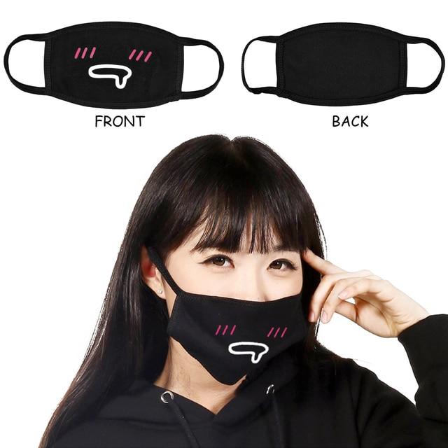 5Pcs Cotton Dustproof Mouth Face Mask Anime Cartoon Kpop Lucky Bear Women Men Muffle Face Mouth Masks Dropshipping 4