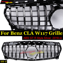 Fits For MercedesMB W117 GTS Grille grill sport ABS Silver CLA Class CLA200 CLA180 CLA250 CLA45 Without sign Front Grills 16-in