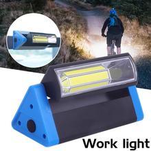 Треугольная Рабочая лампа сильный магнит Кемпинг лампа с крюком 180 градусов Вращающаяся лампа аварийного освещения водонепроницаемая(без батареи