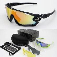 6e4ebaeaa7322 OBAOLAY óculos de sol Dos Homens óculos polarizados óculos de moda esporte  MTB 4 lentes óculos polarizados cyc UV400 MANDÍBULA ó.