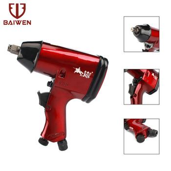 "1/2"" Drive Super Duty Air Impact Wrench Max Torque 230ft/lbs Pneumatic Tool"