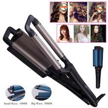 Wave Styler Curling Iron 3 บาร์(China)