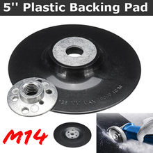 1PC 5 inch 125mm M14 Thread Backing Pad for Sander Polishing Machine Sanding Disc angle Grinder Polisher(China)