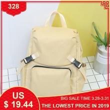 Купить с кэшбэком Female Backpack Women School Bagpack for Teenage Girls Summer Bag Mochila Feminina Laptop Backpacks Travel Bags Casual Sac A Dos