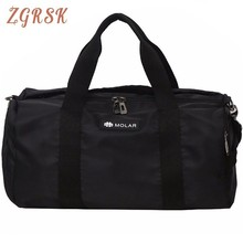 Male And Female Travelling Bags A Short Trip Woman Shoulder Bags Portable Light Bag Large Capacity Light Travelling Bag