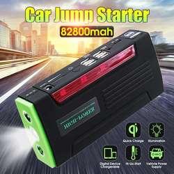 Autoleader Multi-Function Portable 12V Car Jump Starter 600APeak 82800mAh Battery Booster Power Bank For Car Charger 4 USB Port