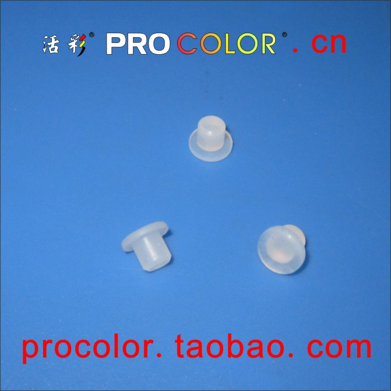 Furniture Home Furniture Feet Pad Mat Prevent Slipping Parts Accessories Silicone Rubber Seal Plug 7 7.1 7.2 7.3 7.4 7.5 Mm 7mm 7.5mm Hole
