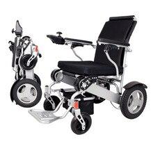 Бесплатная доставка в Индию и Европейскую Емкость 180 кг. 2019 горячее складное Электрическое Кресло-коляска