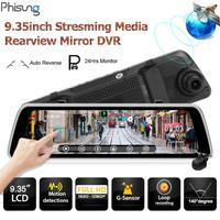 Phisung S2 9.35inch IPS Touch Car DVR Dash Camera GPS Track WDR FHD 1080P Mirror Video Dash Camera with 720P Rear Cam Recorder