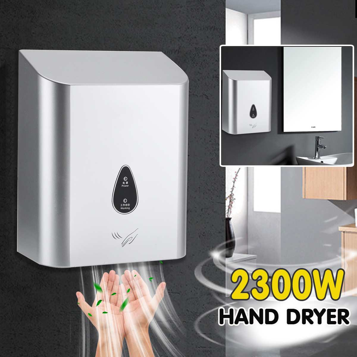 Household Appliances Aike 304 Stainless Steel Automatic Sensorjet Hand Dryer High Speed Airflow For Home Hotel Airport Hands Drying Machine Ak2805 Hand Dryers