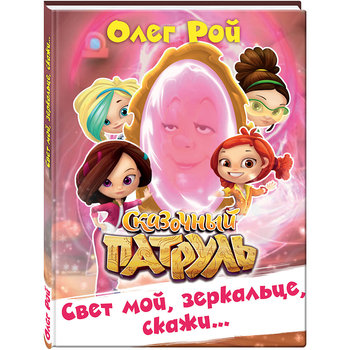 Bücher EKSMO 7932135 kinder bildung enzyklopädie alphabet wörterbuch buch für baby MTpromo