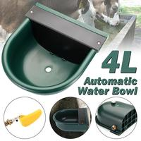 Dog Feeder Automatic Water Bowl 4L Float Valve Drinker Pet Pig Horse Cow Farm Feeding Watering Supplies Pet Water Fountain