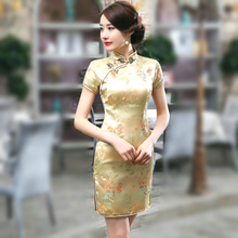 Women Stain Golden Cheongsam Dresses Dragon Phoenix Short Qipao Plus Size 6XL XXXL Dress Traditional Chinese Style