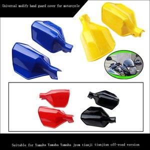 Image 2 - Motorcycle Hand Guard Handguard Shield for Yamaha Kawasaki Honda Suzuki Moto Dirt Bike ATVS 22mm Handlebar