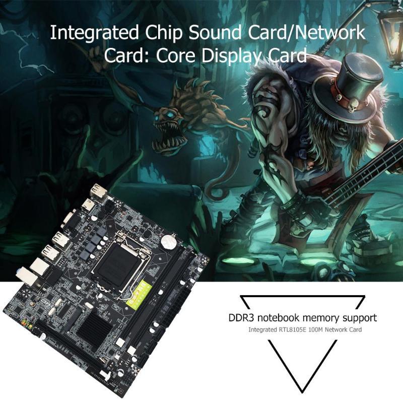 H55 Desktop Computer Motherboard DDR3 1333//1066MHZ Memory LGA1156 ATX