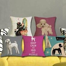 HGLEGYW45*45 CM Cute Dog…