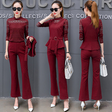 Fashion suits couture autumn outfit new brim show thin goddess Fan Chu three-piece tide