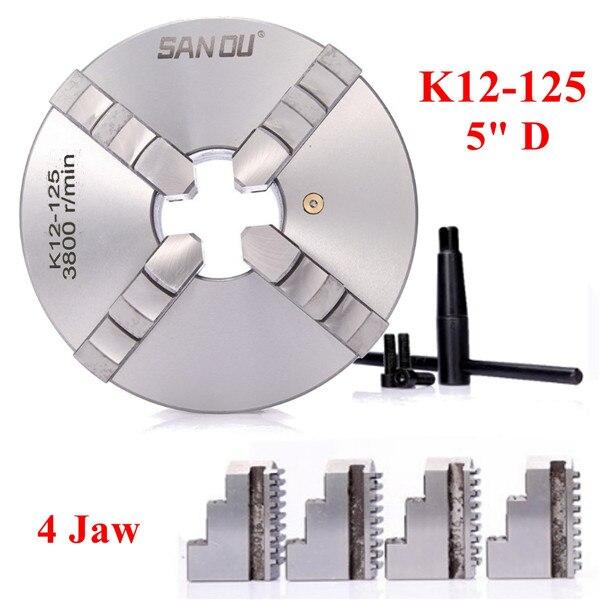 SANOU K12-125 125mm 4 mâchoires auto centrage tour mandrin avec clé pour perçage fraiseuse