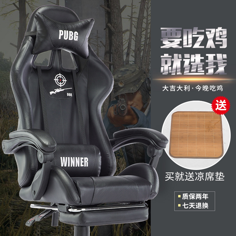 Купить с кэшбэком NEW Computer Household Work leather Office furniture Game Deck Sports Racing Eat Chicken gaming ergonomic swivel executive Chair