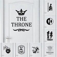 Креативные настенные наклейки для туалета, съемные дверные обои, художественные аксессуары для украшения дома