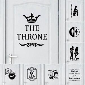 Креативный туалетный стикер съемные двери обои искусство украшение дома аксессуары