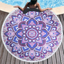 Beach Towel Toalla Playa Serviette De Plage Toalla Grande Microfibra Round Beach Towel Bath Towels for Adults Recznik Plazowy 2019 geometric patterns summer round beach towel with tassels beach covers bath towel picnic yoga mat for adult toalla de playa