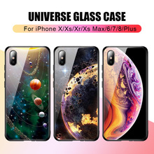 Luxury Space Cover Case for iPhone X XS MAX XR XS Glass Silicone Phone Case