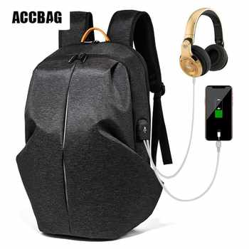Fashion Multifunction USB Charging Men Backpack 15 Inch Laptop Anti-theft Waterproof Travel Bag For Teenager Male Mochila - Category 🛒 Luggage & Bags