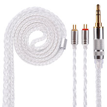Yinyoo 16 Core Silver Plated Cable With MMCX/2pin Connector  2.5/3.5/4.4mm Balanced For LZ A5 HQ5 HQ6 SE846 KZ ZS10 AS10