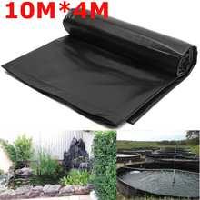 10x4 м рыбий пруд материал для подкладки домашний сад бассейн усиленный HDPE тяжелый Ландшафтный бассейн пруд водонепроницаемый материал для подкладки черный